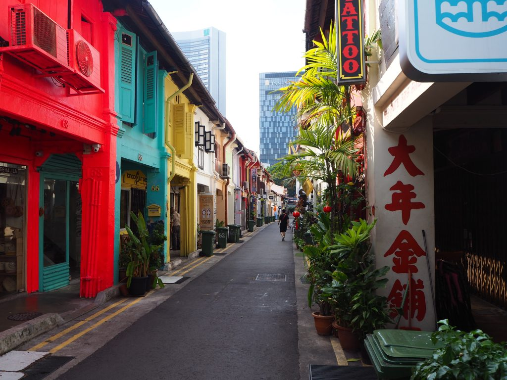 Boutiques Haji Lane