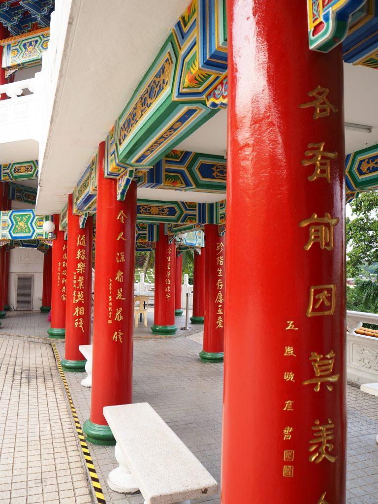 Then Hou Temple Kuala Lumpur