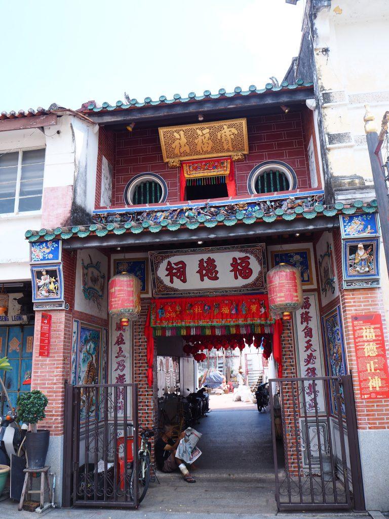 shophouses chinois