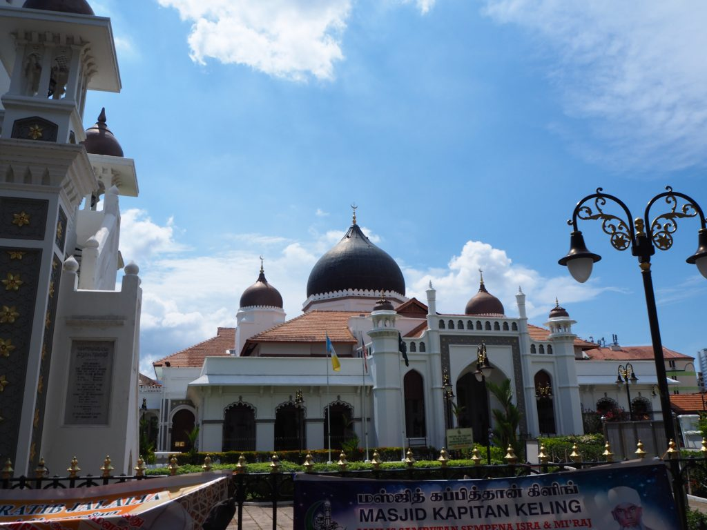 mosquée georgetown